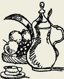 Настойка домашняя фруктовая