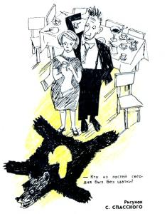 Пирожное «Дипломат»-2