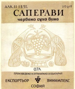 Зразы «Беловежские» (белорусская кухня)-2