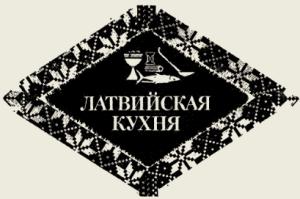 Яйца фаршированные луком (латвийская кухня)