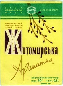Котлеты «Полтавские» (украинская кухня)-2