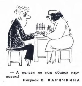 Суп из чечевицы по-армянски-3