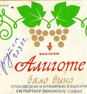 «Чучу» - омлет с зеленью по-азербайджански-2