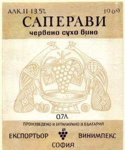 Биточки мясные по-деревенски-2