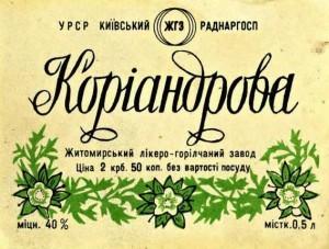 «Таратута» из свеклы с солёными огурцами (украинская кухня)-2