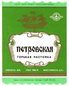 Мачанка по-крестьянски (белорусская кухня)-2