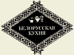 Мачанка по-крестьянски (белорусская кухня)