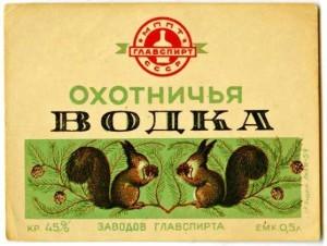 Салат ассорти из овощей (консервированный)-2