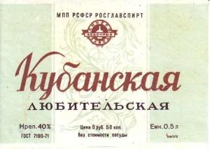 Лечо с кабачками и луком-2