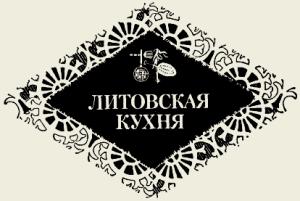 Пряник из ржаной муки (литовская кухня)