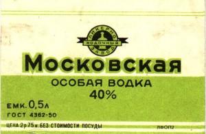 Огурцы малосольные-2