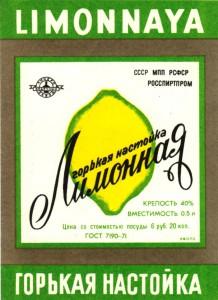 Салат из капусты по-казачьи-2