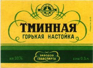 Ассорти мясное по-литовски-2