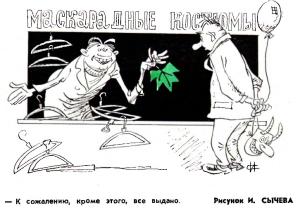 Ассорти мясное по-литовски-3