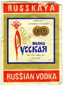 Икра кабачковая по ГОСТу-2