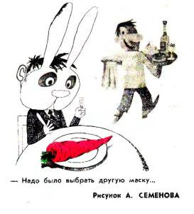 Курица запечённая по-венгерски-3