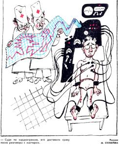 Сельдь «под шубой»-3