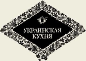 Борщ киевский