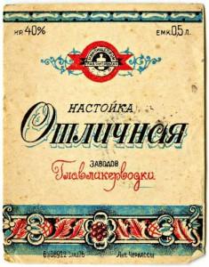 Борщ по-полтавски-2