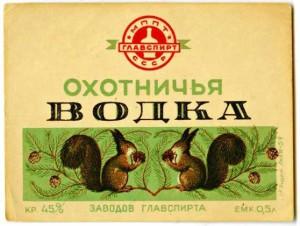 Борщ с квашеной капустой-2