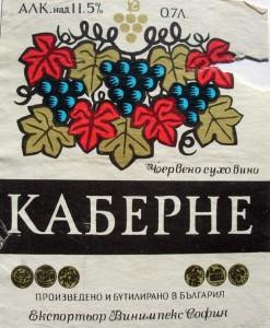 говядина варёная в винном соусе с грибами-2