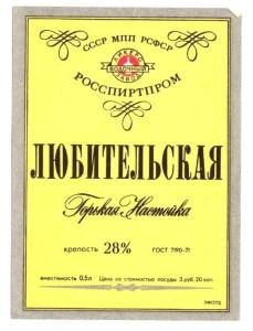 Курица тушёная в томатном соусе со сметаной-2