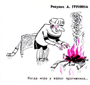 Квас свекольный по-украински-2
