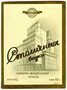 Щи сборные «Петровские»-2