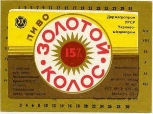 Колбаса жареная по-ленинградски-2