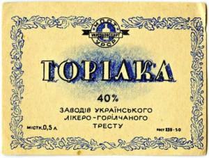 Рассольник по-украински-2