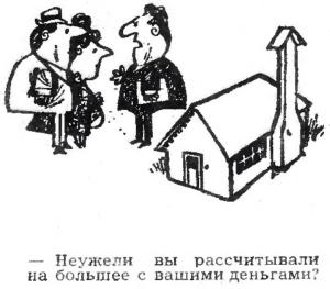 Борщ холодный по-литовски-3