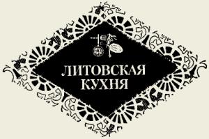 Борщ холодный по-литовски