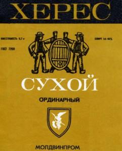 Бульон «Борщок» с сырными гренками-2