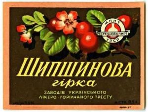 Яичница по-украински-2