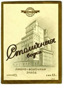 «Бабка» картофельная по-литовски-2
