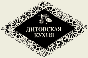 Цепелинай (литовская кухня)