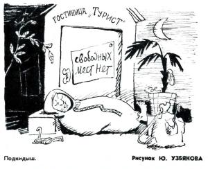 Парфе ореховое-2