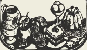 Парфе ореховое