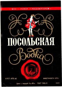Салат «Кремлёвский»-2