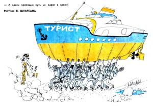 Солянка по-грузински-3