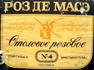 Яхния из курицы по-молдавски-2