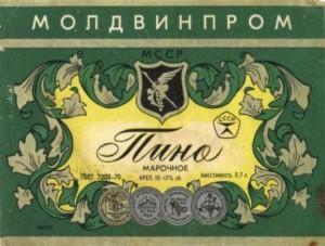 Мусака с бараниной (молдавская кухня)-2