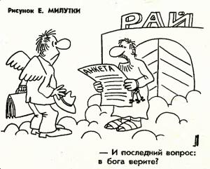 Мусака с бараниной (молдавская кухня)-3