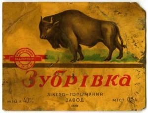 Салат из жареного сладкого перца по-молдавски-2