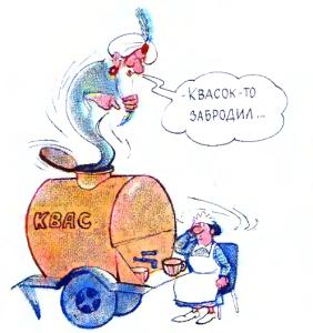 Блины красные (русская кухня)-3