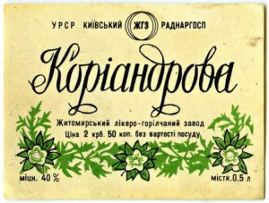 Салат «Буковина» (украинская кухня)-2