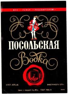 Солянка с рыбой по-московски (русская кухня)-2