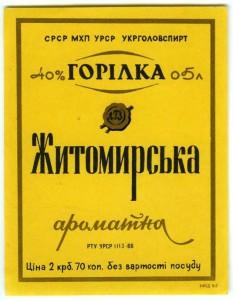 Котлеты из свинины (сиченики) с яйцом по-украински-2