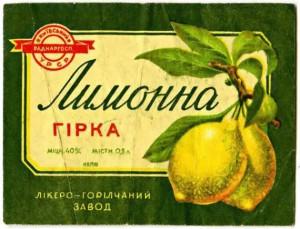 Меживо из баклажан (украинская кухня)-2