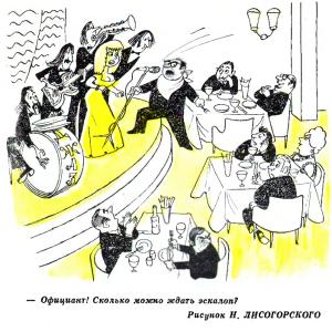 Меживо из баклажан (украинская кухня)-3